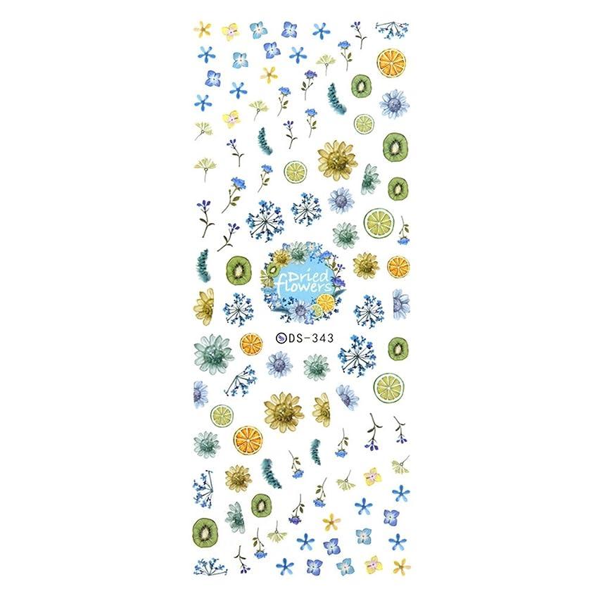 系譜クリーム正確な【DS-343ブルー】ドライフラワー&フルーツ柄ネイルシール
