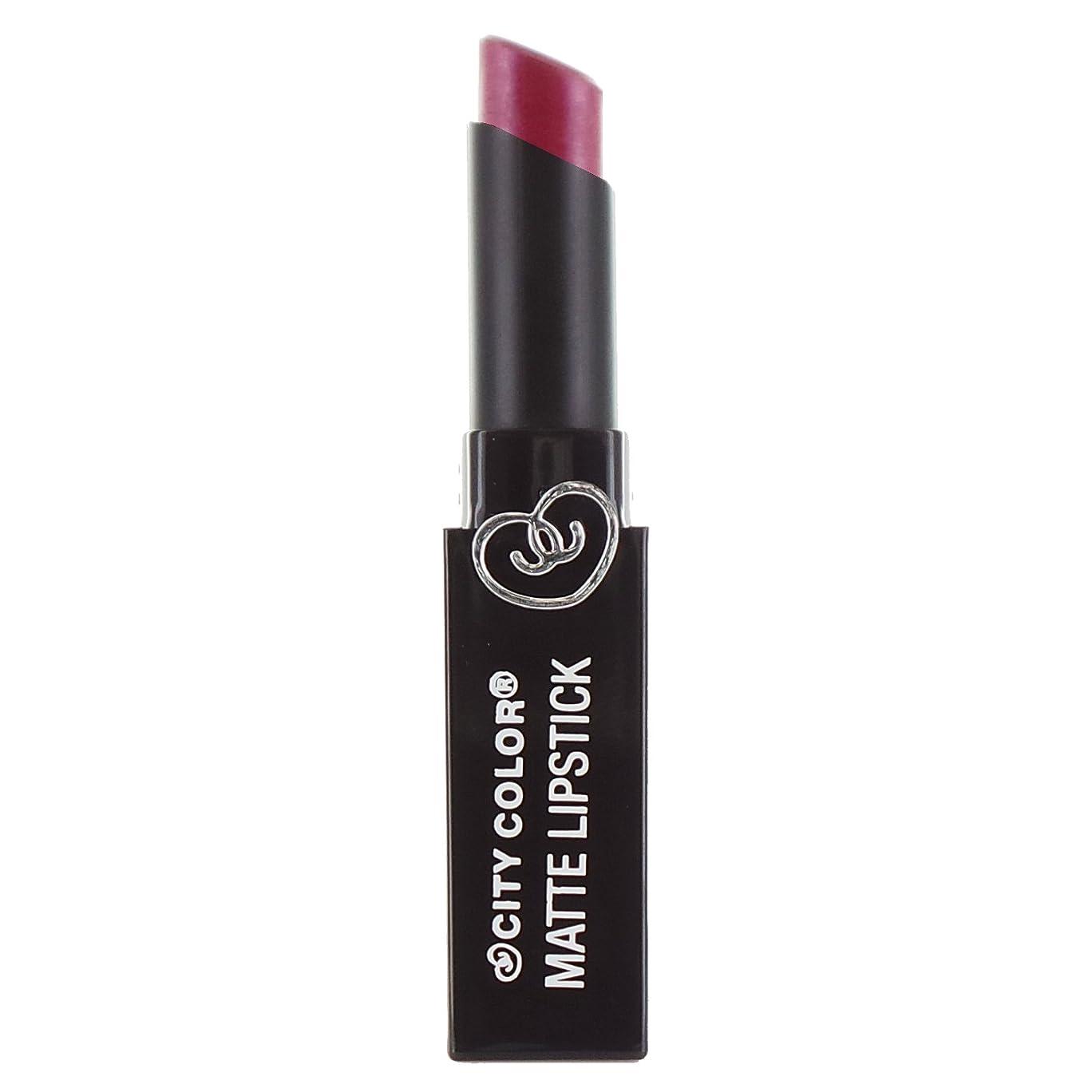 衝突スペイン亜熱帯(3 Pack) CITY COLOR Matte Lipstick L0050 - Bright Red (並行輸入品)
