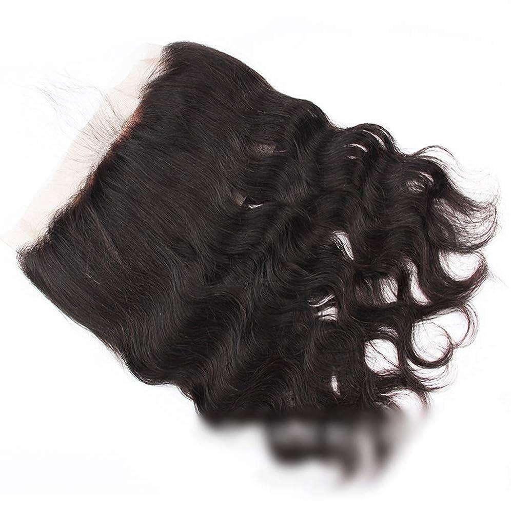 法的性別スクワイアBOBIDYEE 360レース閉鎖ブラジル実体波髪バージン人間の髪360前頭レース閉鎖自由な部分ナチュラルカラーロングカーリーウィッグ、 (色 : 黒, サイズ : 12 inch)