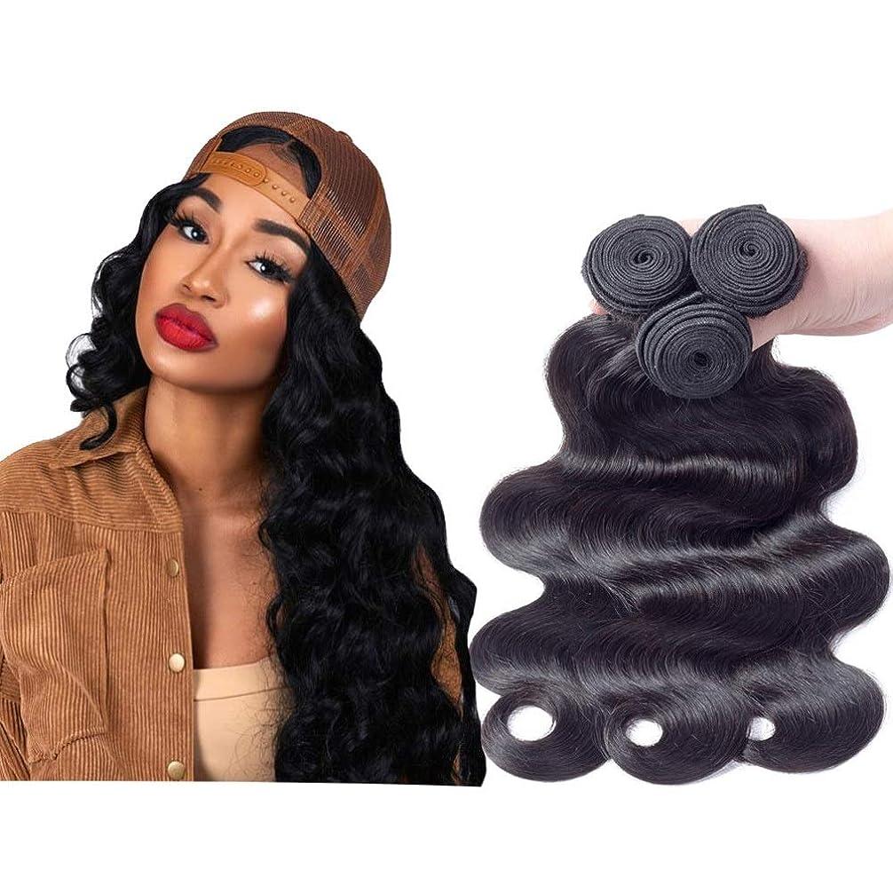 アシスト膨張する任命するYESONEEP ブラジルの髪の束人体波ヘアエクステンション#1Bナチュラルブラックカラー(10
