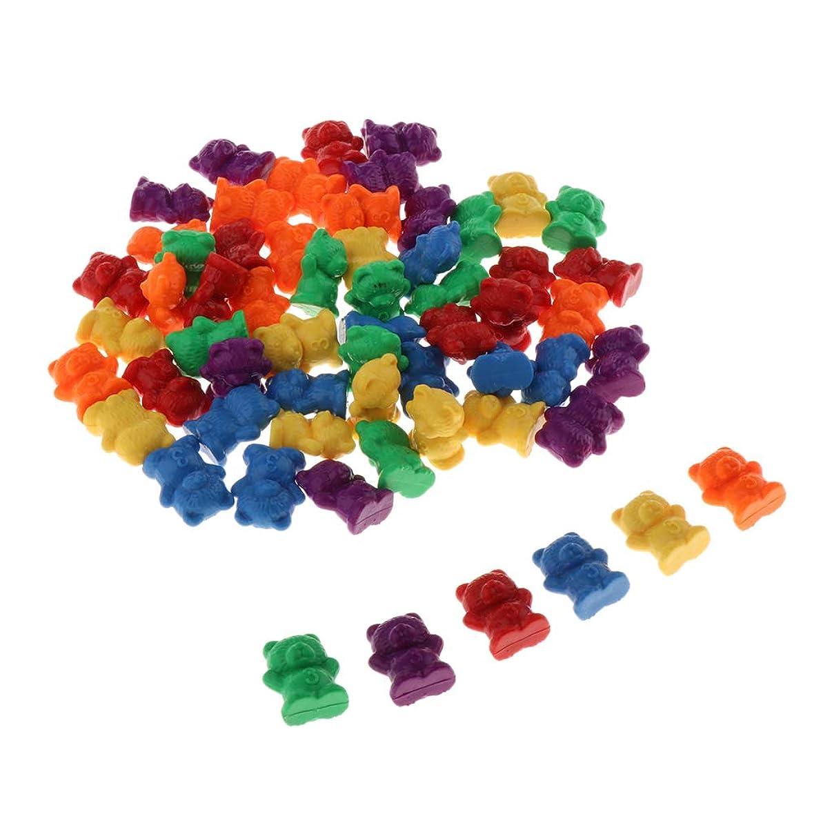 詩人検体偏心P Prettyia 学習リソース 算数キューブ 熊おもり 可愛い バランスゲーム用 プラスチック製 混合色 約480個入り
