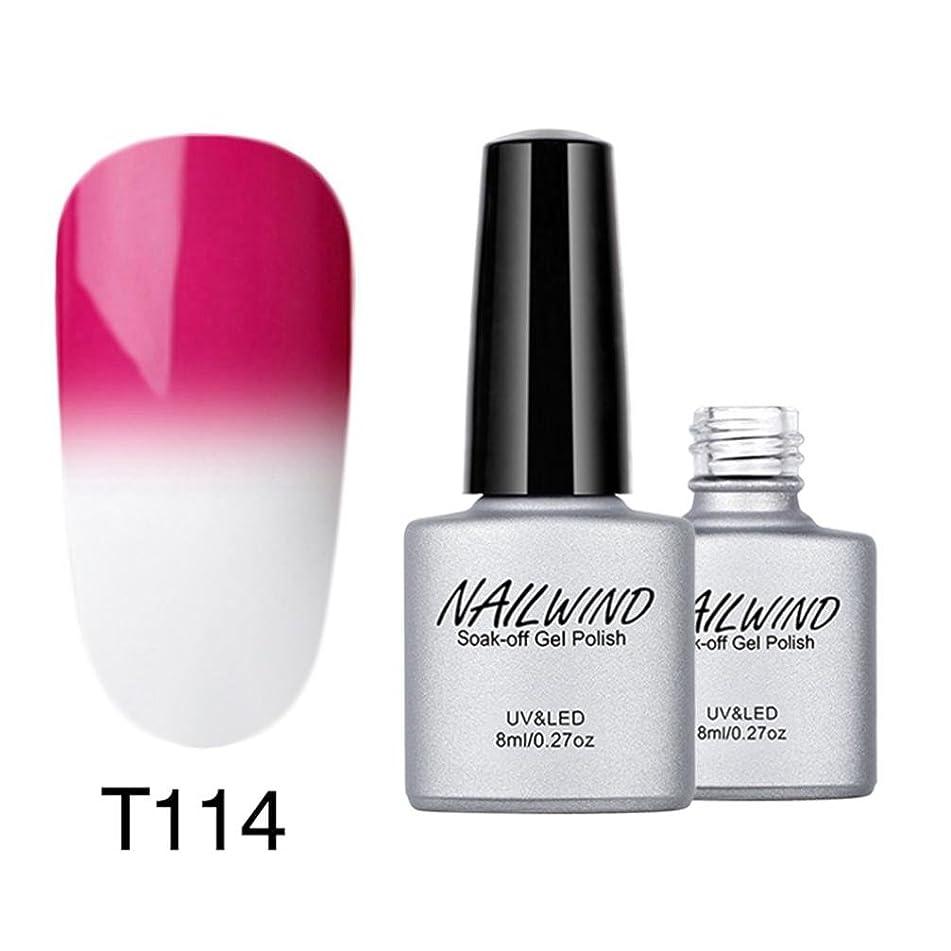8ML Color Changing Gel Nail Polish Nail Art Nail Gel Polish UV LED Gel Polish