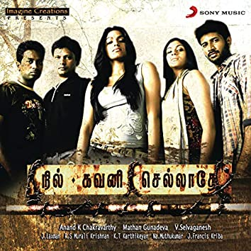 Nil Gavani Selladhey (Original Motion Picture Soundtrack)