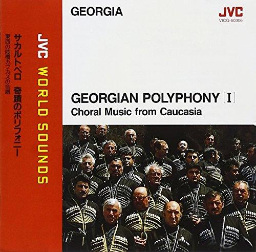 Georgian Polyphony I