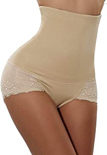 2 Pack Women Shaper Panty High Waist Tummy Control Underwear Body Shaper Butt Lifter, Slim Shaperwear Briefs for Women