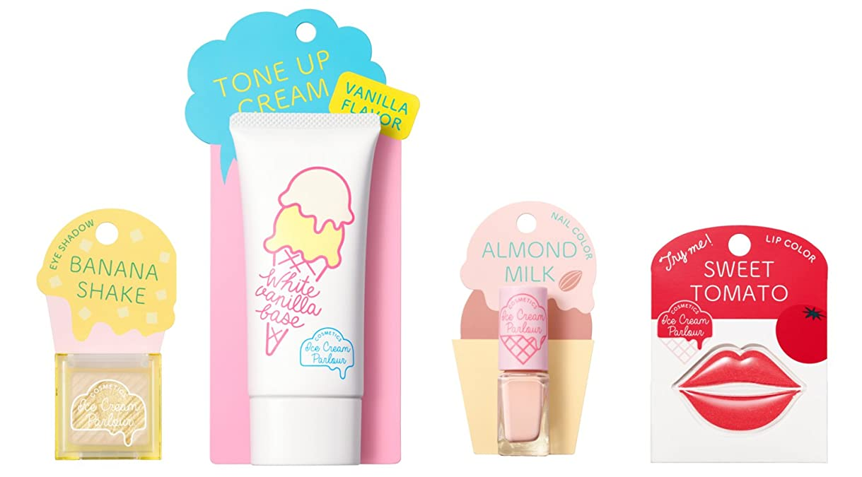 ごみ目的反動アイスクリームパーラー コスメティクス アイスクリームセット C