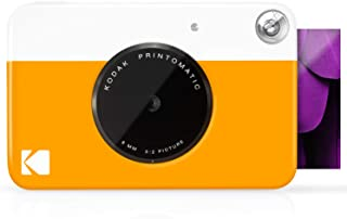 Kodak Printomatic Digital Instant Print Camera - Yellow