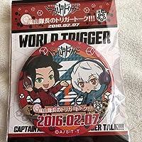 ワールドトリガー トリガートーク 缶バッジ