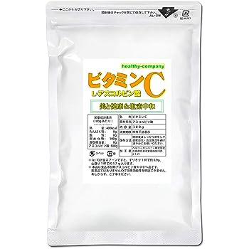 ビタミンC 300g L-アスコルビン酸 粉末 100%品 食品添加物規格