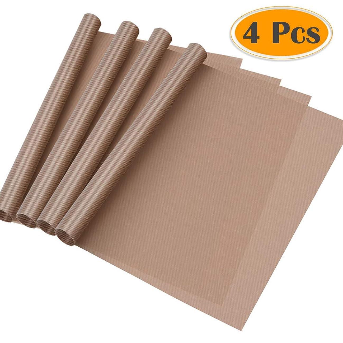 Selizo 4 Pack Teflon Sheet for Heat Press, Non-Stick Craft Mat, Teflon Heat Transfer Press Sheet for T Shirt Press Machine (12