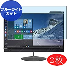 【2 Pack】 Synvy Anti Blue Light Screen Protector for Lenovo ThinkVision X1 27