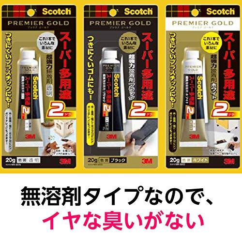 スコッチ超強力接着剤プレミアゴールドスーパー多用途2透明20g