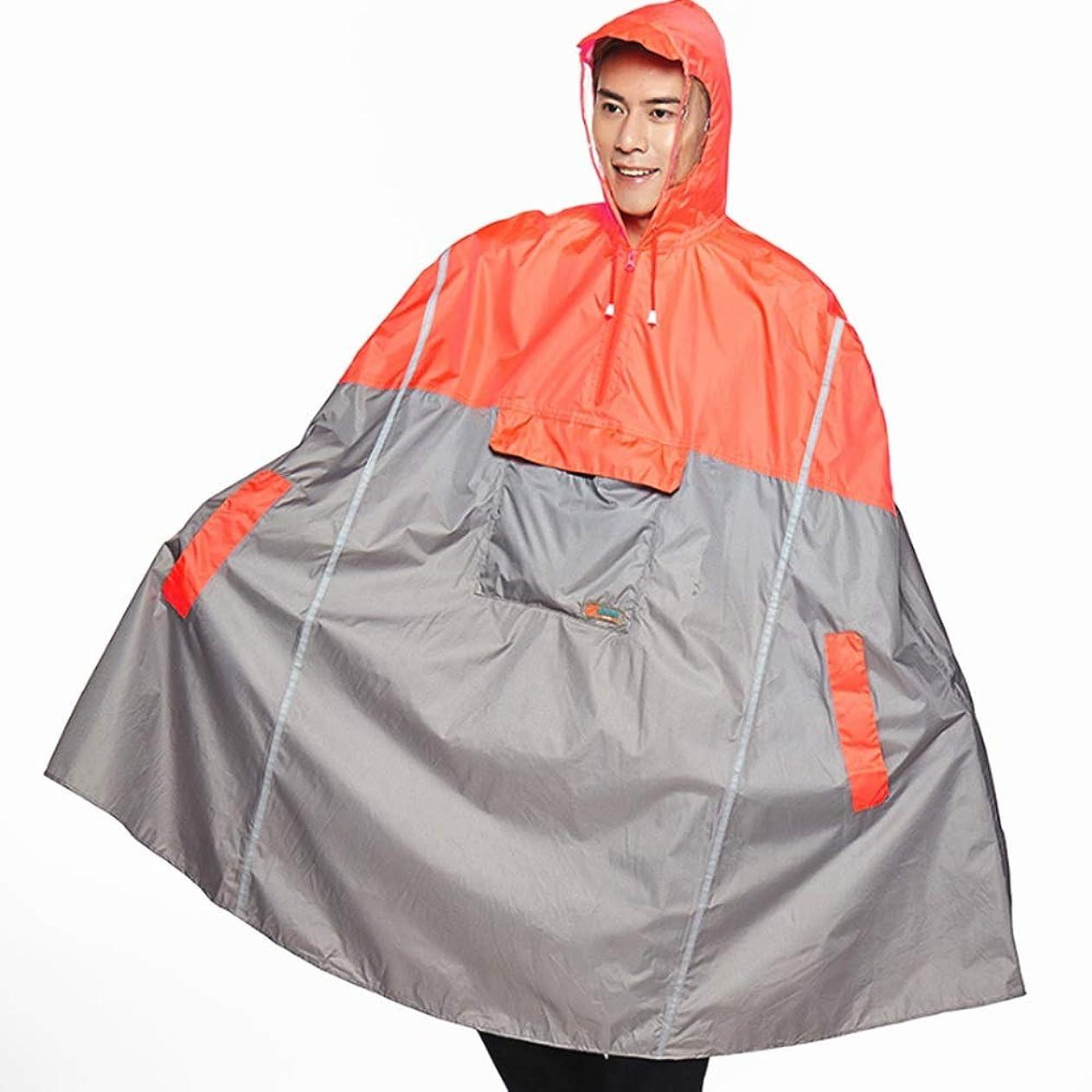 レガシー組み合わせるシャワーサイクリングレインコート 防水レインジャケットとパンツ、レインコートのフード付きポンチョスーツオートバイのレインコートパンツは、女性と男性のために働く野外活動のための保護ギヤを設定します レインコートマント (色 : オレンジ, サイズ : XXXL)