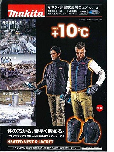マキタ(Makita) 充電式暖房ベスト 本体のみ s CV200DZ