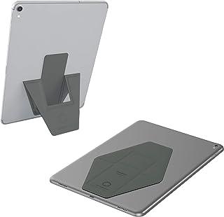 FoldStand Tablet mini タブレットスタンド 超薄型 縦置き 横置き 2Way 貼り付け パッドスタンド 落下防止 繰り返し使える 7~9インチ対応 (グレー)