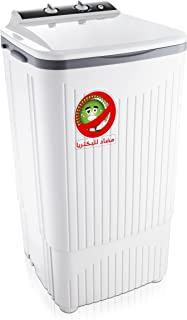 Fresh Washing Machine Top Load Single Tub Smart, 7 kg - White
