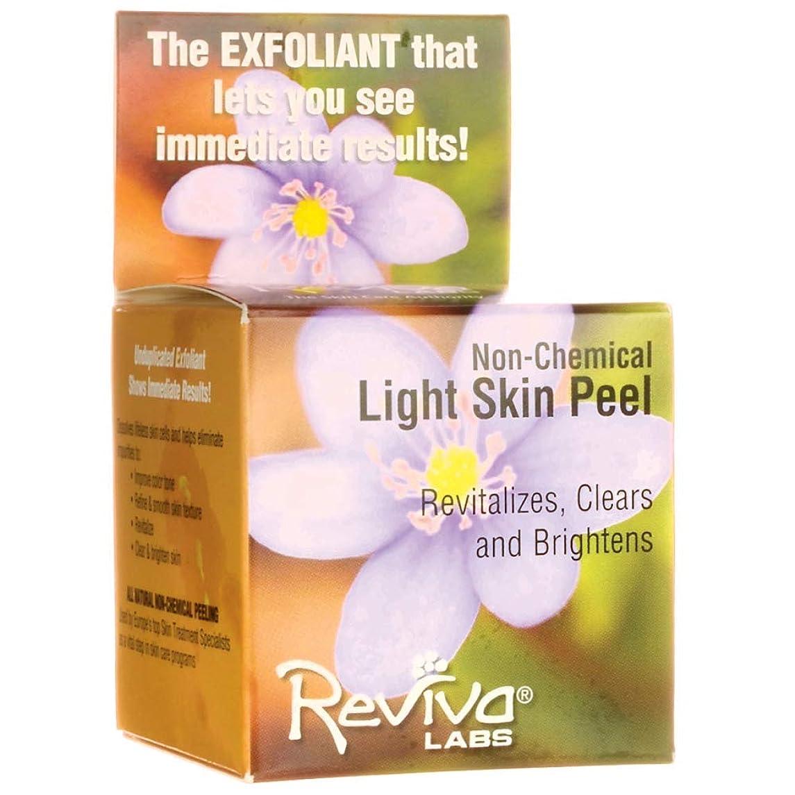 請求地図欲望Reviva Labs レビバ社 Light Skin Peel 1.5 oz (42 g) ライトスキンピール?角質落としー 海外直送品