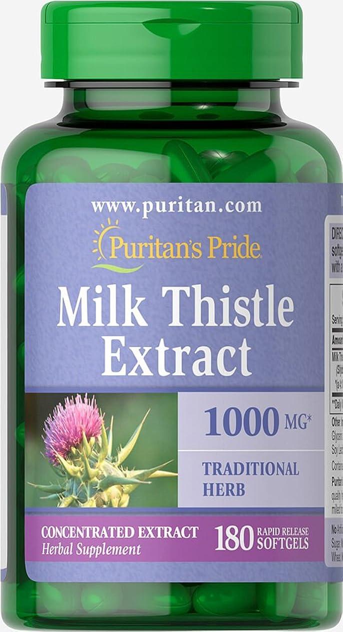 熟考するサスペンド関係ないピューリタンズプライド(Puritan's Pride) シリマリン ミルクシスル 1000 mg.ソフトジェル