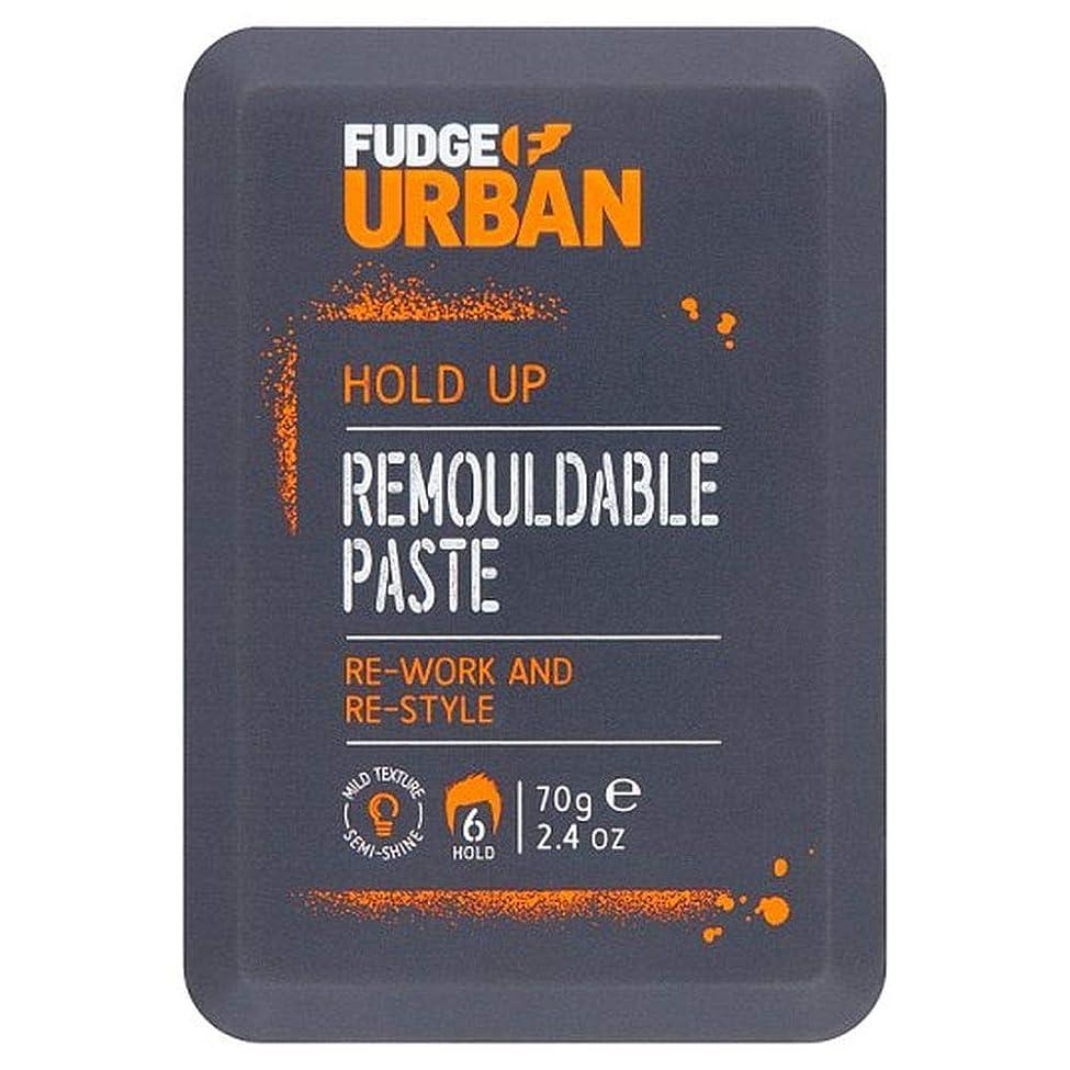 アリーナバドミントン黒[Fudge Urban] ファッジ都市Remouldableペースト70グラム - Fudge Urban Remouldable Paste 70G [並行輸入品]