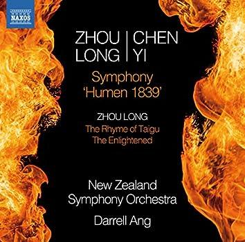 """Zhou Long & Chen Yi: Symphony """"Humen 1839"""""""
