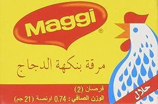 Maggi Chicken Stock, Halal, CASE 21g(2 Cubes) x24pk (48pk)