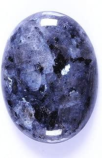 40x30mm Oval Cabochon CAB Flatback Semi-Precious Gemstone Ring Face (Larvikite)