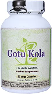 Gotu Kola (Centella Asiatica) Whole Plant (Ayurvedic Stress Relief Formulation), Concentrated Extract Ratio (20:1), 60 Vege Capsules, 800 Mg Each