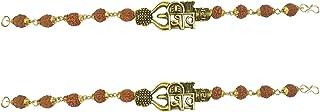 Utkarsh (Set Of 2 Pcs) Stylish Trending Adjustable Brown Beads Rudraksha Mala Chain Om Mahadev Bolenath Mahakaal Lord Shiv...