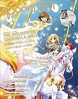 spoon.2Di vol.4 表紙巻頭特集「アイドルマスターシンデレラガールズ」/Wカバー「ヘタリアThe World Twinkle」 (カドカワムック 600)
