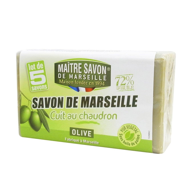 変装した理容師活気づけるMaitre Savon de Marseille(メートル?サボン?ド?マルセイユ) サボン?ド?マルセイユ オリーブ 100g×5個