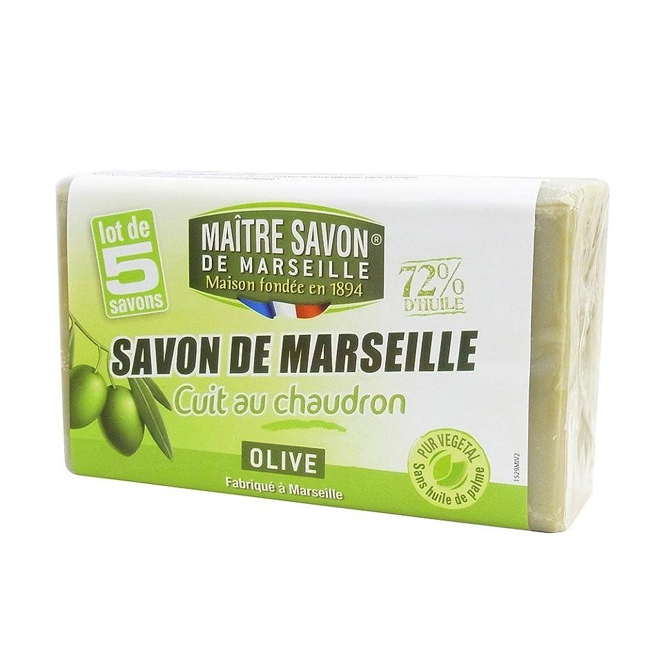 原子導入する胚Maitre Savon de Marseille(メートル?サボン?ド?マルセイユ) サボン?ド?マルセイユ オリーブ 100g×5個