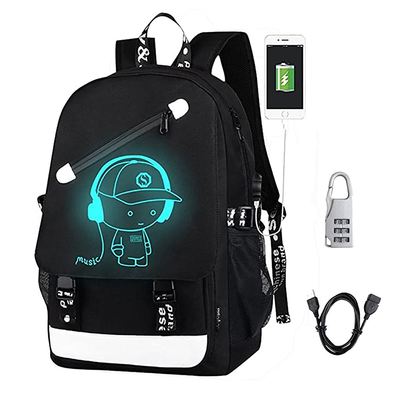 DOLIROX Anime Luminous Backpack Outdoor Backpack Daypack School Bag Laptop Bag
