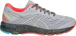 Men's Gel-Cumulus 20 LE Running Shoes