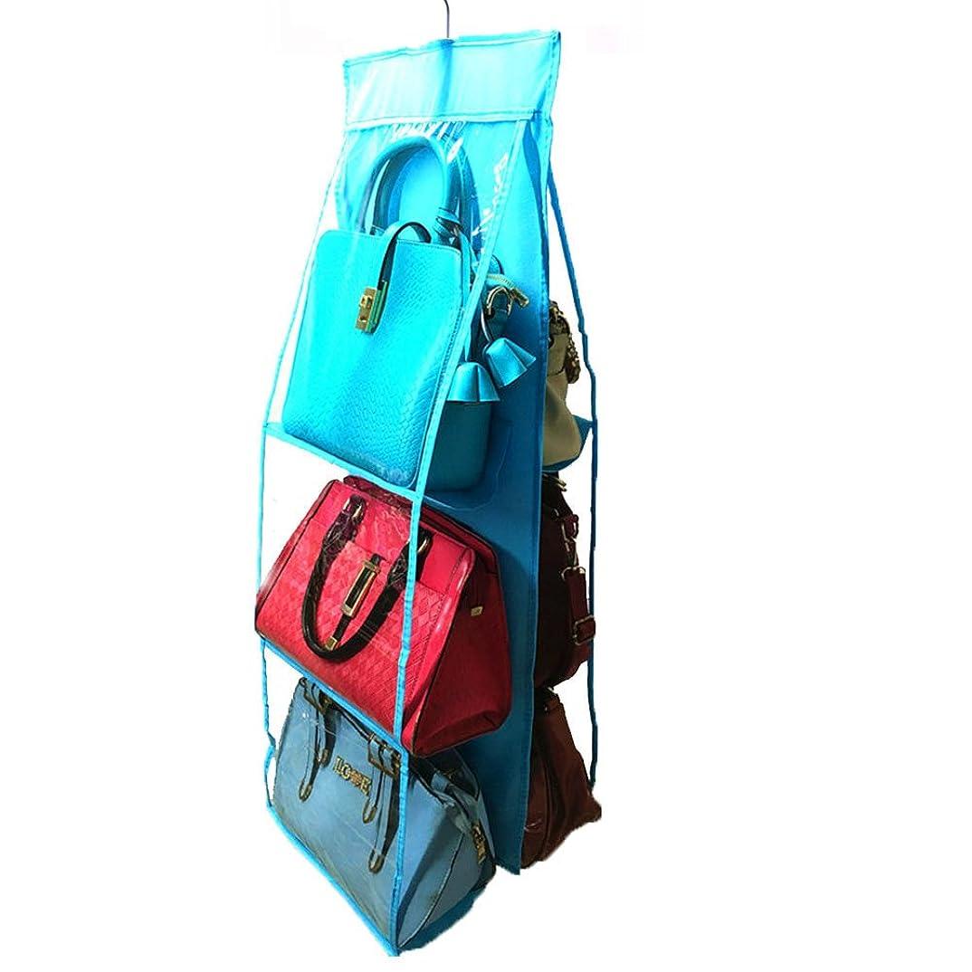 究極のバスト古代吊り下げ式ハンドバッグオーガナイザー防塵収納ホルダーバッグ、クリアハンガークローゼットホルダーバッグ整頓されたオーガナイザー、6つの大きなポケット付き財布クラッチ用ワードローブクローゼット