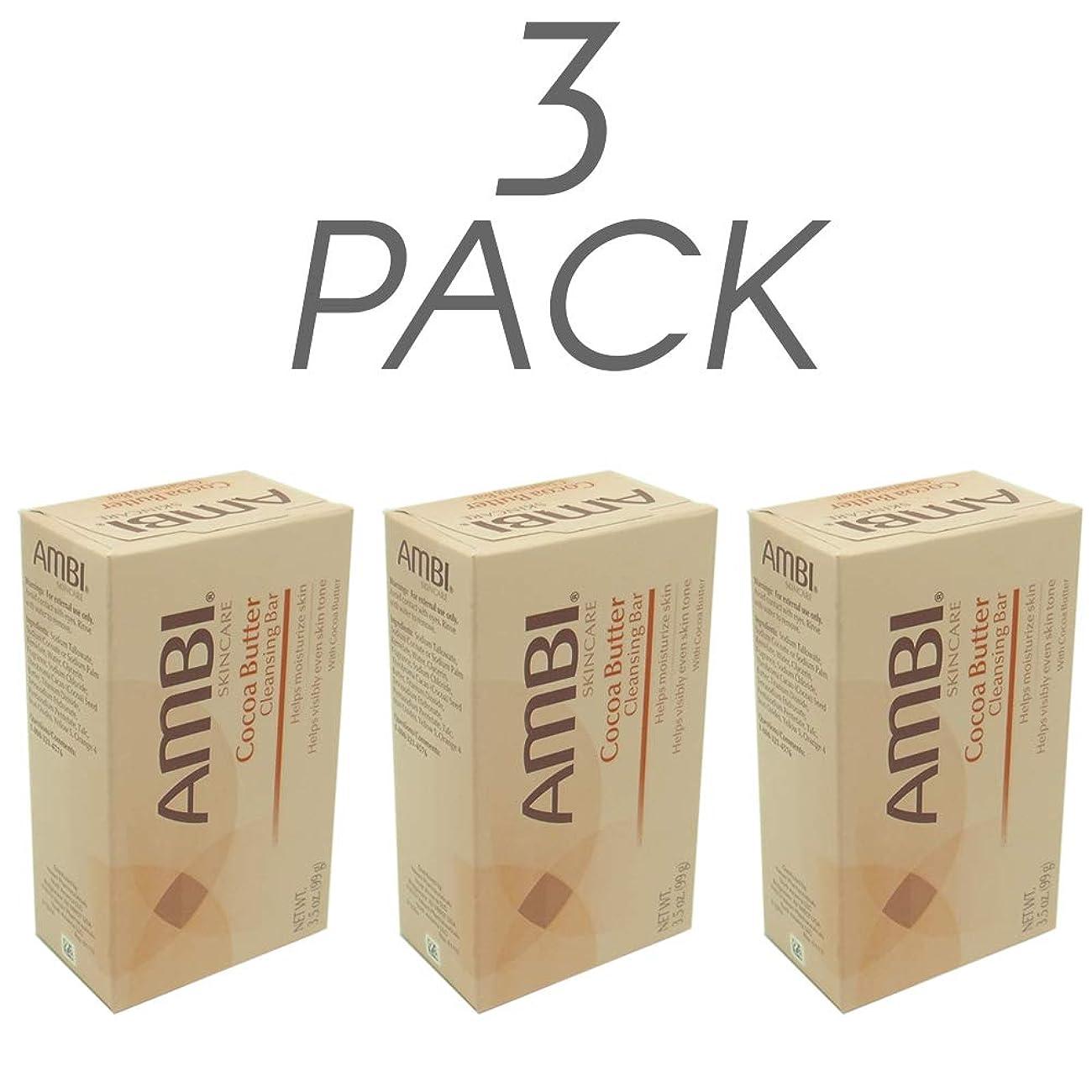 知覚できる六月北米AMBI クレンジング石鹸ココアバター3.5Oz(3パック)