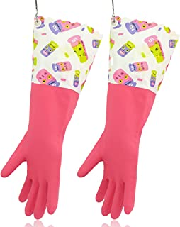 Rubber Gloves Dishwashing Gloves with Lining Reusable Latex Gloves by Cleanbear - 15 Inches, Set of 2 Pairs