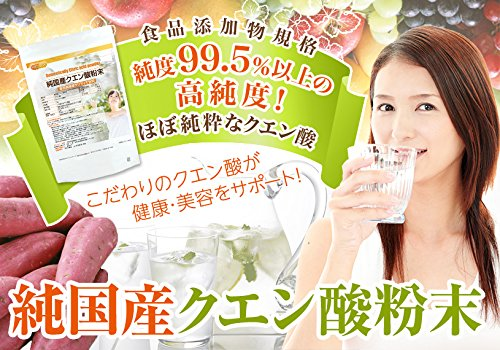 純国産クエン酸250g使用原料はすべて国産にこだわった鹿児島県産サツマイモ使用澱粉発酵法[01]NICHIGA(ニチガ)