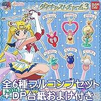 セーラームーン ダイキャストチャーム3 アニメ グッズ ガチャ バンダイ(全6種フルコンプセット+DP台紙おまけ付き)