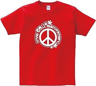 [幸服屋さん] 還暦祝いギフトTシャツ(半袖) viva 60 MS41