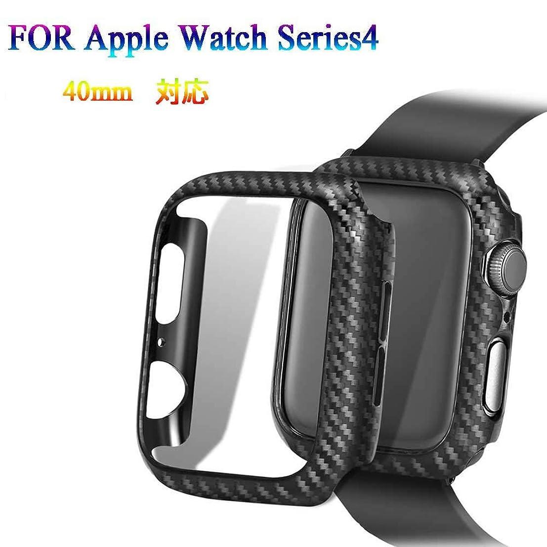 くしゃくしゃ原告救急車Monica-JP Apple Watch Series4ケース フレーム 傷防止 カーボン調 デザインケース 軽量 アップルウォッチケース 超軽量 高強度 PC素材40mm