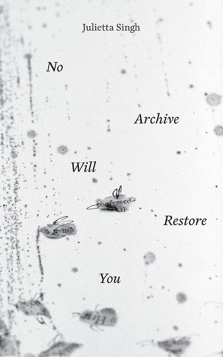 常識皿六分儀No Archive Will Restore You
