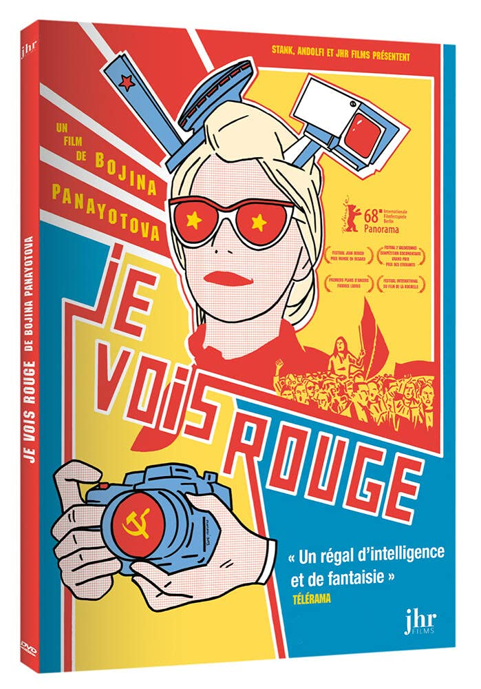 I See Red People Je vois Reg.0 NON-USA FORMAT Max 46% OFF Super special price PAL rouge