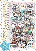 3月のライオン 羽海野チカ描き下ろし「お菓子の国のジグソーパズル」付き特装版 第16巻