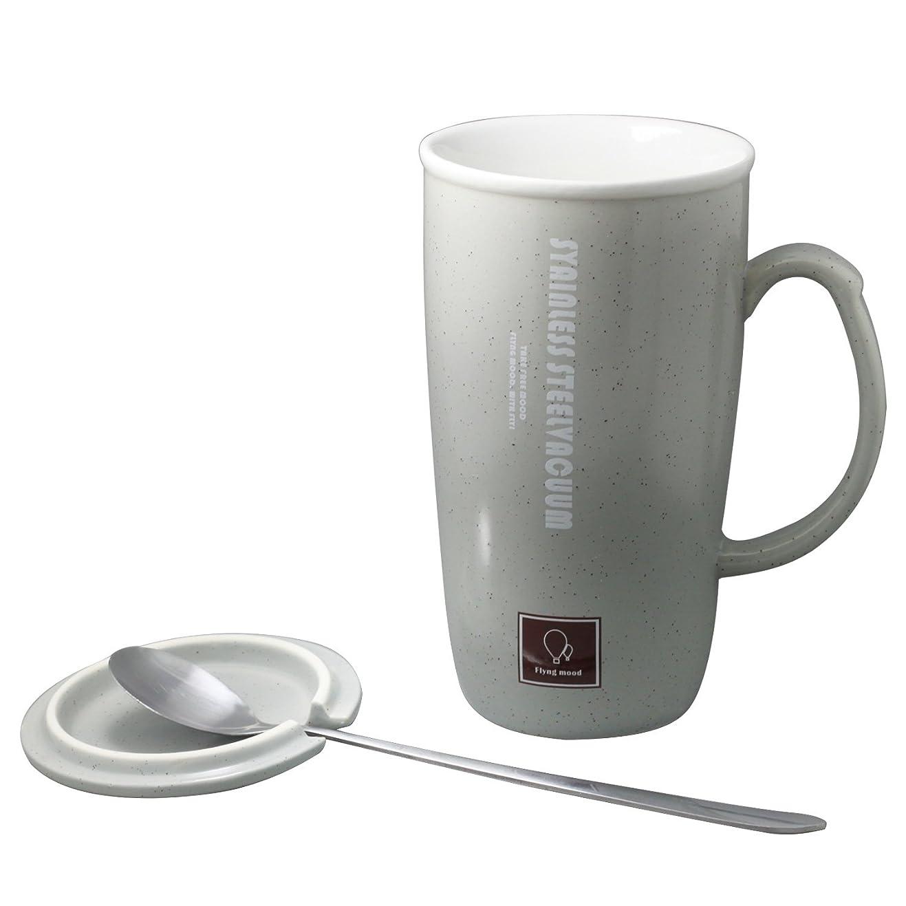首相先住民プロテスタント素朴なSpeckled TallコーヒーPottery Mug Cup 16オンスwithセラミック蓋でギフトボックス 16 oz グレー