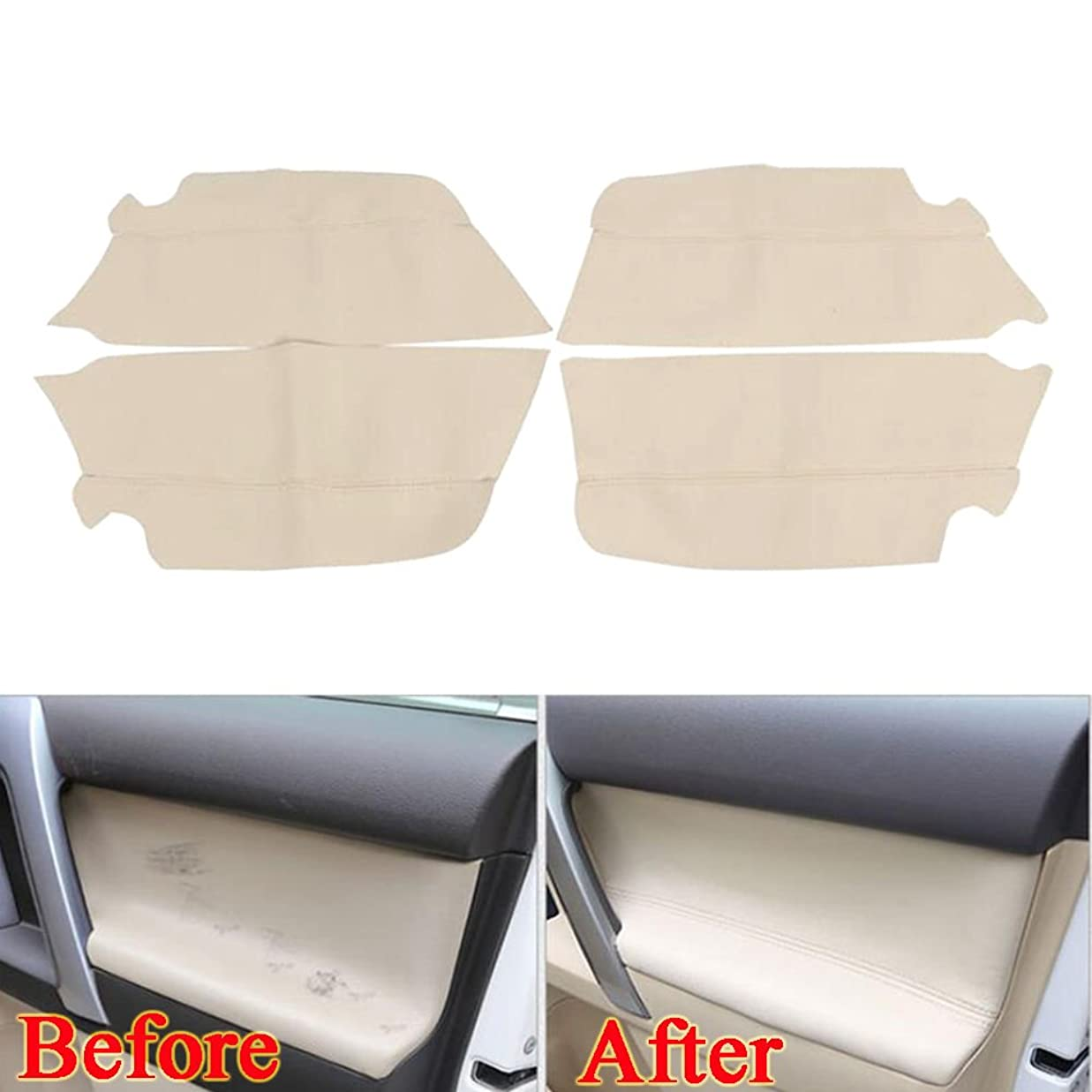 上昇東部背骨Jicorzo - For Toyota Prado PU Leather Door Armrest Cover Trim Decor Panel Car-Covers Interior Anti-scratch Car Styling Accessories 2010-16 [Beige]