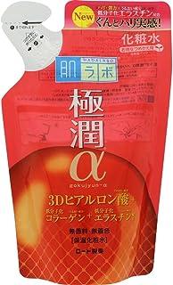 肌ラボ 極潤α ハリ化粧水 3Dヒアルロン酸×低分子化コラーゲン×低分子化エラスチン配合 詰替用 170ml