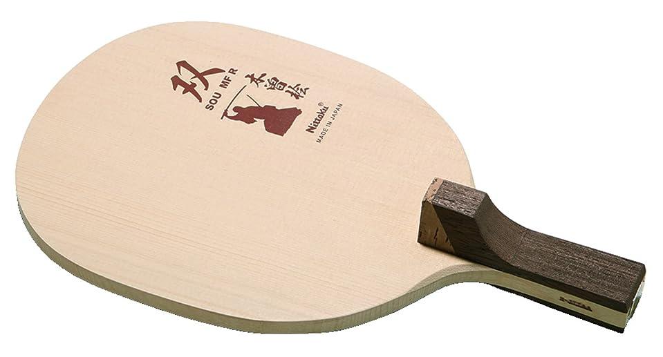 期待してセミナー監督するニッタク(Nittaku) 卓球 ラケット ソウ MF R ペンホルダー (日本式) 木材 NE-6696