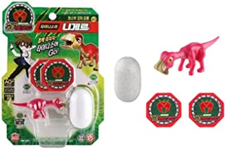 Dino Mecard Tinysour Niger Tiny Dinosaur Toy Red Color Nigersaurus Figure Egg Capsule Storage Shooting from Any Capture Car (Single Product)