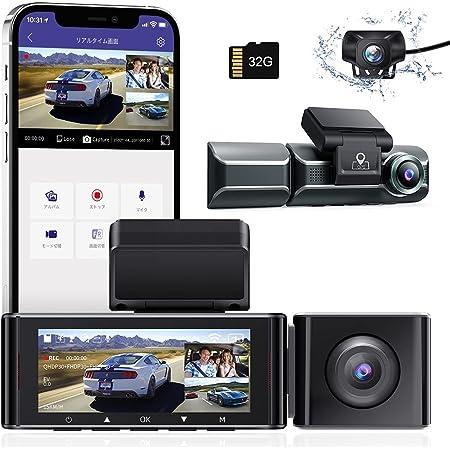 【3カメラ・4K高画質】ドライブレコーダー 前後カメラ 3カメラ同時録画 4K 800万画質 360度全方位保護 【 wifi搭載 GPS】24時間駐車監視 ドラレコ 車内外同時撮影 スーパーキャパシタ搭載 SONY IMX415センサ WDR搭載 超強暗視機能 赤外線搭載 ノイズ/LED信号機対策 32GBMicroSDカード同梱 超広角 ドラレコ 車内外同時撮影 Gセンサー 動体検知 衝撃録画 /ループ録画/タイムラプス動画 日本語説明書 36ヶ月品質保証 (磁気ブラケット)AZDOME M550