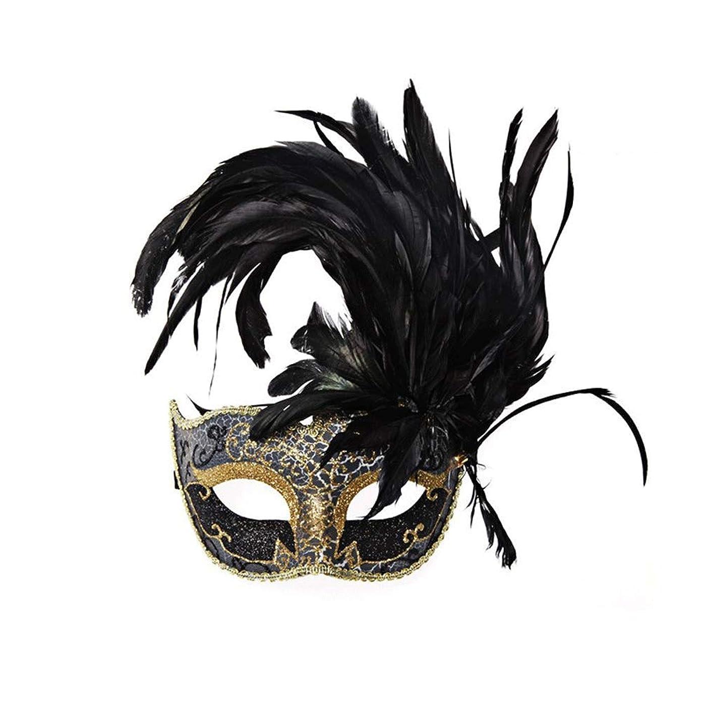 宣言未就学テープNanle ハロウィンマスクハーフフェザーマスクベニスプリンセスマスク美容レース仮面ライダーコスプレ (色 : Style A black)